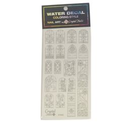 Crystal Nails - Water Decal Coloring Style - Abtibilde pentru Contur Modele - Vitrage Silver