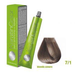 Vopsea de păr Keratin COLOR (7/1- Biondo Cenere)