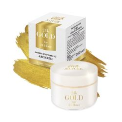 Golden Green Nature 24K Gold - Crema de zi (50 ml)