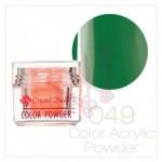 crystal-nails-praf-acrylic-colorat-49-7g